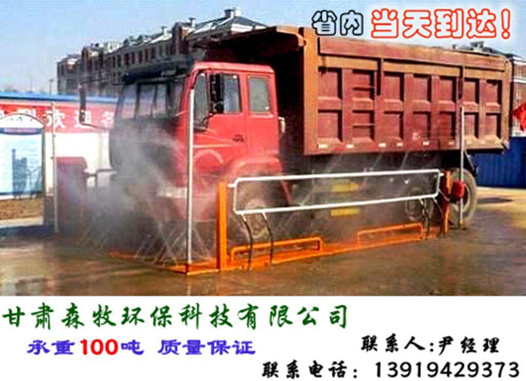 阿坝钢铁厂洗车台工地洗车台13919429373