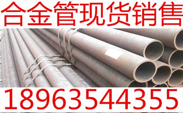 邢台威县1.5寸*3.3热镀锌螺旋管多少钱一支