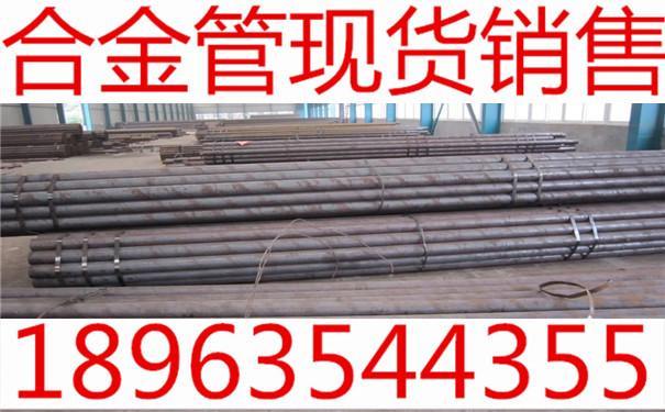衡阳常宁5寸*4.5冷镀锌钢管多少钱一支