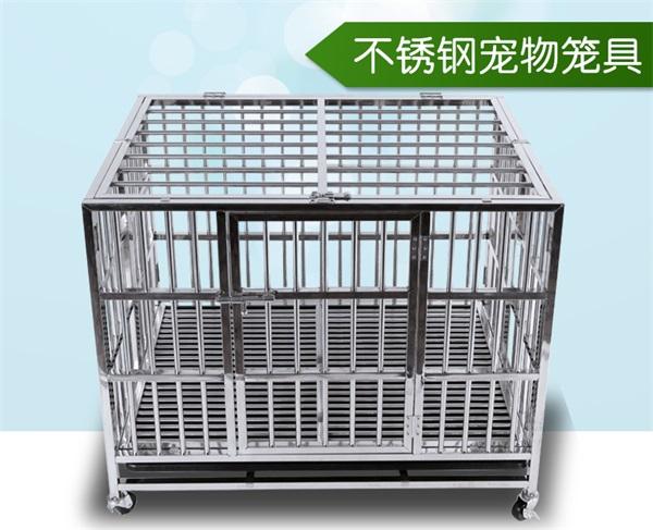 不锈钢宠物笼具不锈钢狗笼子生产定制