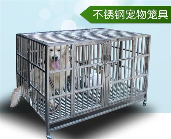 狗笼子生产厂家不锈钢狗笼子生产定做