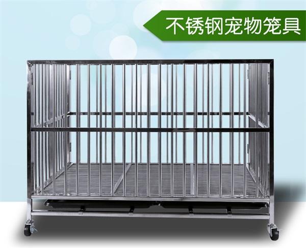 不锈钢狗笼厂家生产定做供应销售