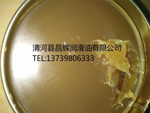 链条脂链条专用防锈油脂供应销售