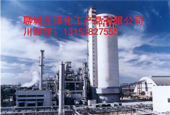 淄博市环己烷99.95哪里有货价格是多少