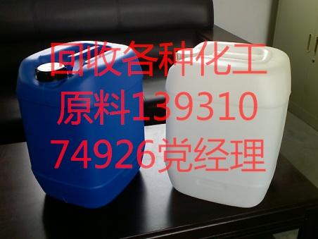 泸州市附近回收塑料助剂废石蜡行情经