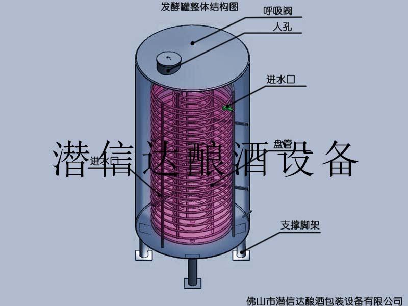 白酒发酵罐专业供应商、佛山白酒发酵罐供应
