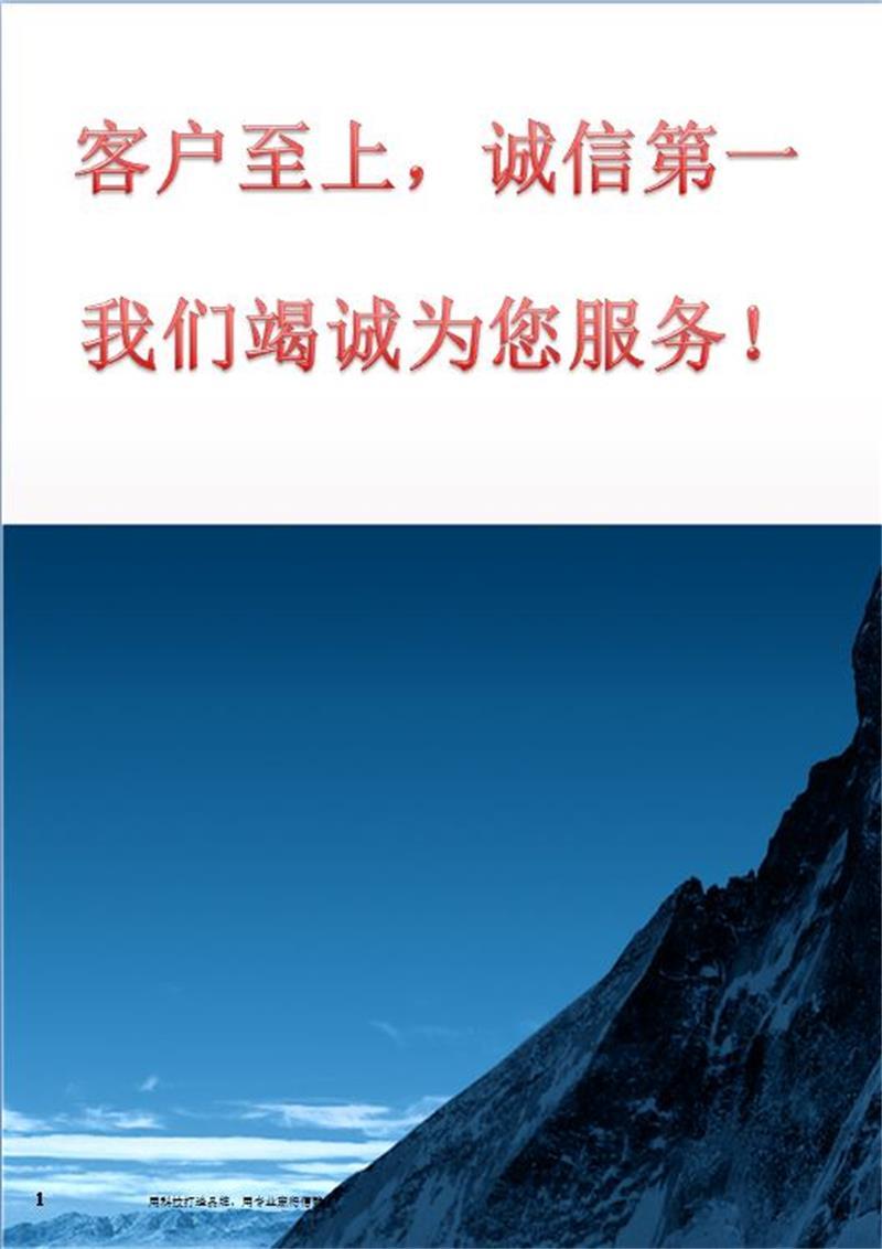 广东淞闽SM-HN缓凝高效减水剂
