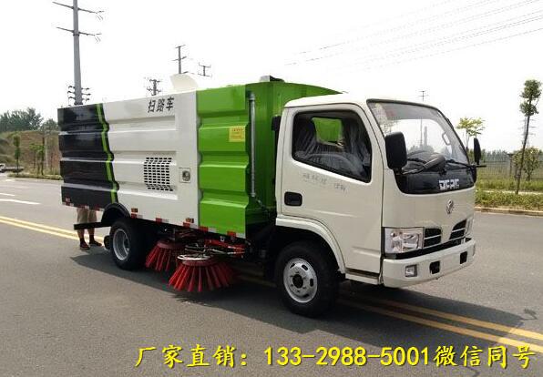 湘西大型马路清扫车企业