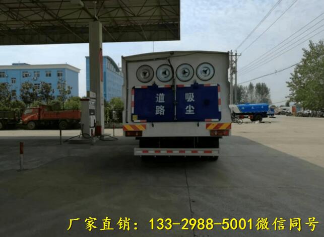 沧州公路施工清扫车出售