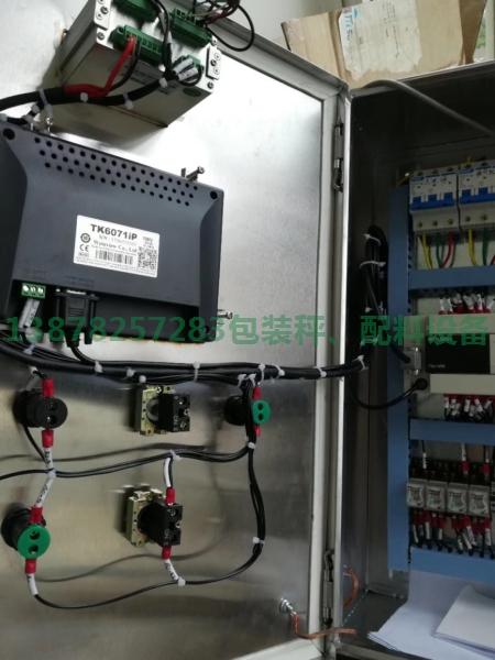 供应南宁电子包装秤、定量包装秤、广西包装#8203#8204#8204秤厂家