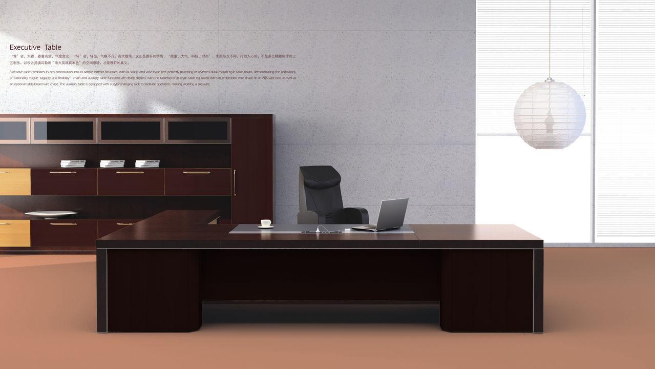 办公家具范围适中的办公家具给你