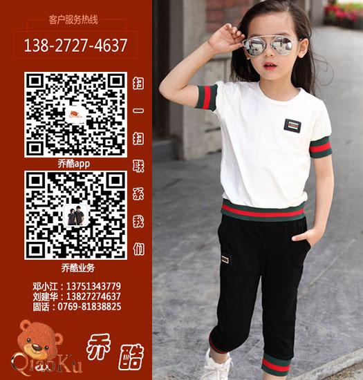 东莞哪里有供应价位合理的东莞童装加工 纯棉童装加工厂家