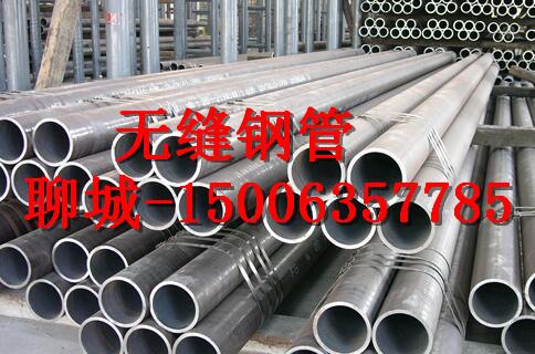 上海gb3087中低压锅炉管厂家299x20新闻咨询