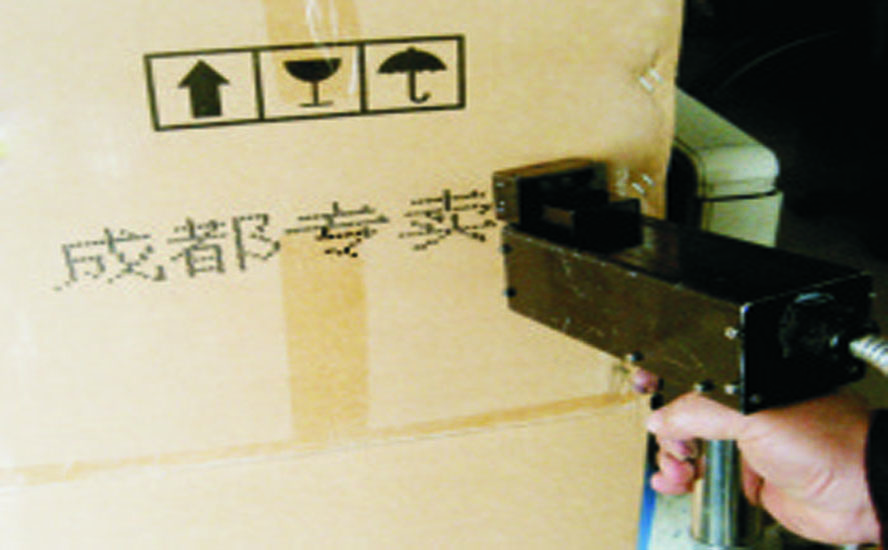 抚州市手持式喷码机墨盒