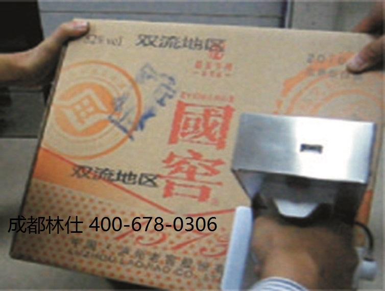 威海市手持式喷码机价格及图片