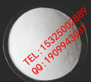 陶瓷用高纯纳米氧化镁