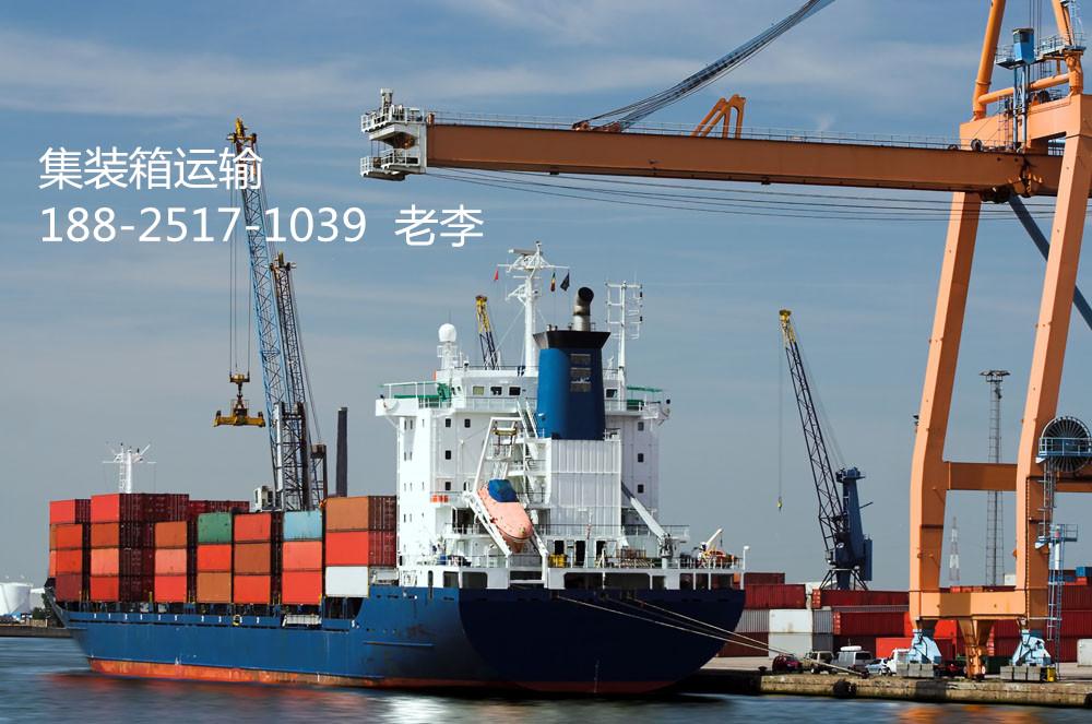船运价格多少钱、扬州邗江到广东湛江发货