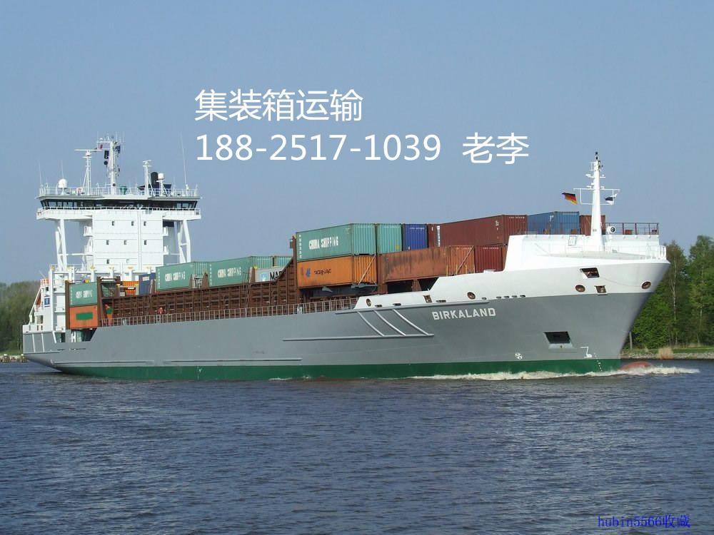 杭州淳安县到广东中山船运船运高柜现在价格