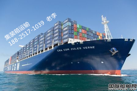 船运价格多少钱、徐州鼓楼到广东肇庆发货
