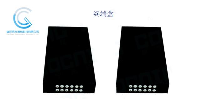 光纤终端盒特点介绍oppc光缆终端接头盒