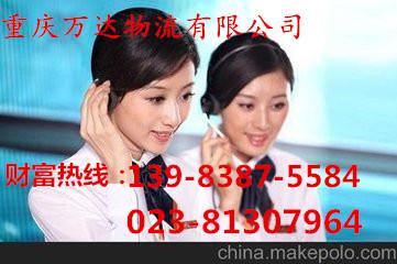 从重庆到来宾物流公司欢迎您来电13983875584