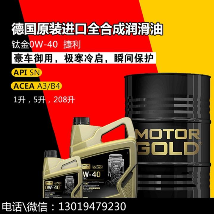 进口润滑油高端品牌代理欢迎您联系