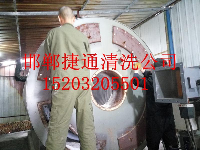 邯郸武安馆陶化工焦化换热设备锅炉在线清洗除垢