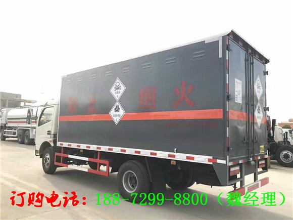 克孜勒苏柯尔克孜废电池运输车在哪买