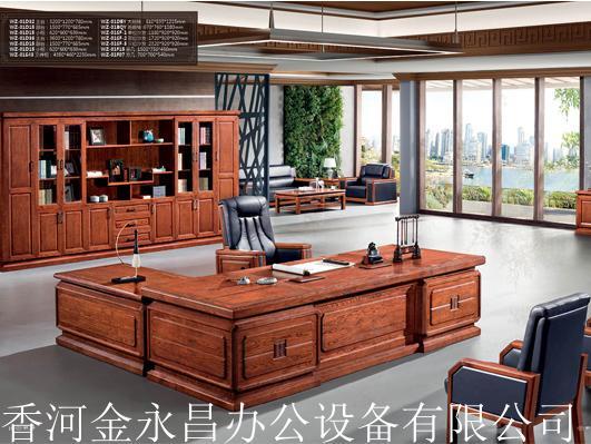 天津纯实木办公家具、实木办公桌、大班台定制哪家好、大班台定制价位