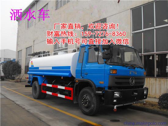 送油车水干净吗