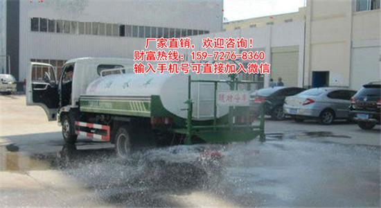 山区工地路面5吨洒水车首付比例是多少