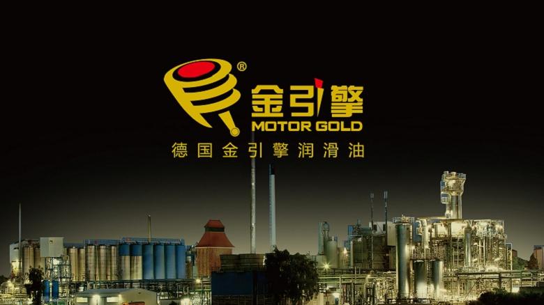 德国润滑油机油高端品牌特价批发欢迎您联系