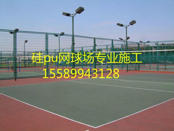 临沂丙烯酸网球场施工、临沂硅pu网球场施工、塑胶网球场工程施工