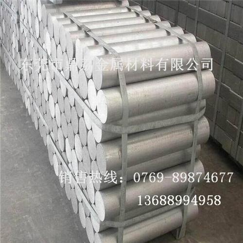 TC4纯钛板 钛合金板 钛卷板零切钛管 钛棒 钛线带