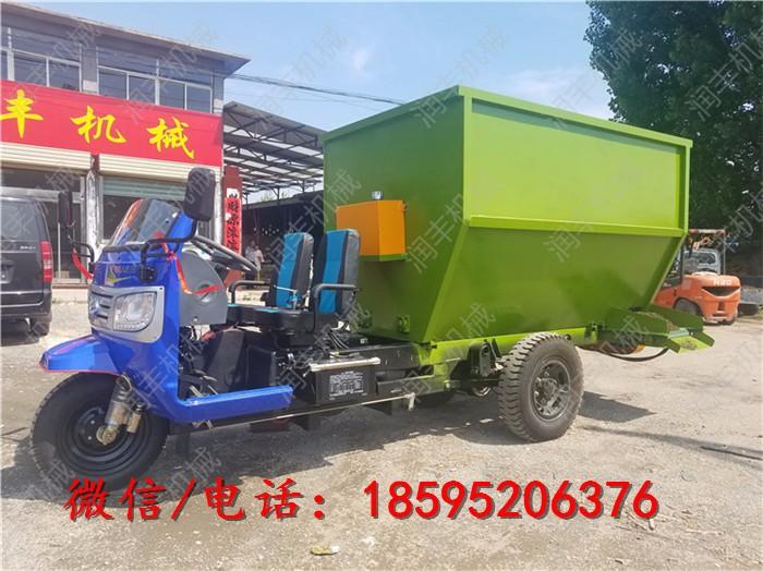 赤水畜牧养殖饲料撒料车厂家赤水青贮饲料自动喂料车
