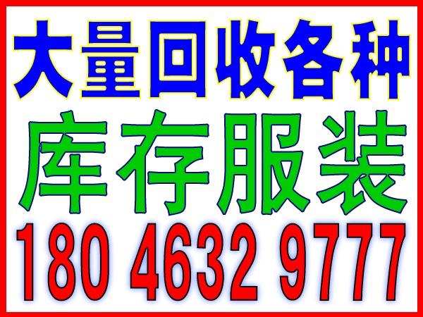 龙岩二手印刷设备回收回收电话18046329777