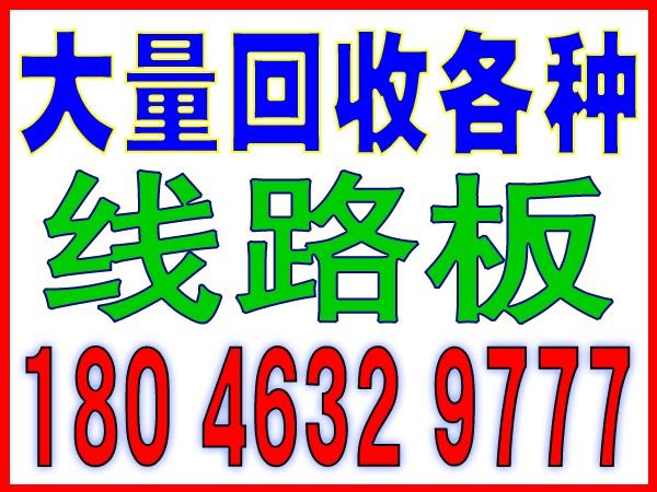 安溪二手印刷设备回收回收电话18046329777