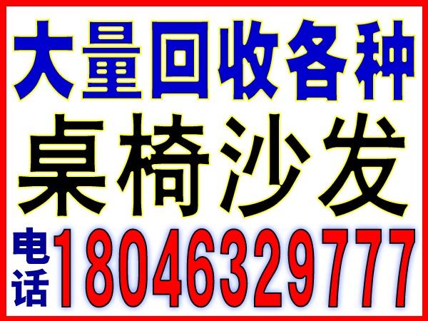 整厂库存回收-漳州港整厂库存回收-厦门回收旧电子产品