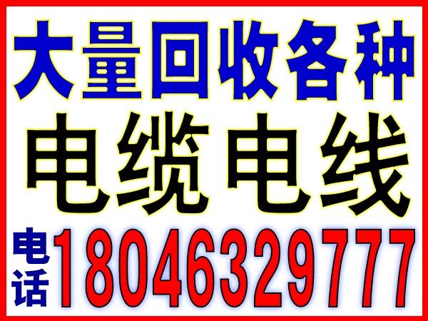 云宵二手印刷设备回收回收电话18046329777