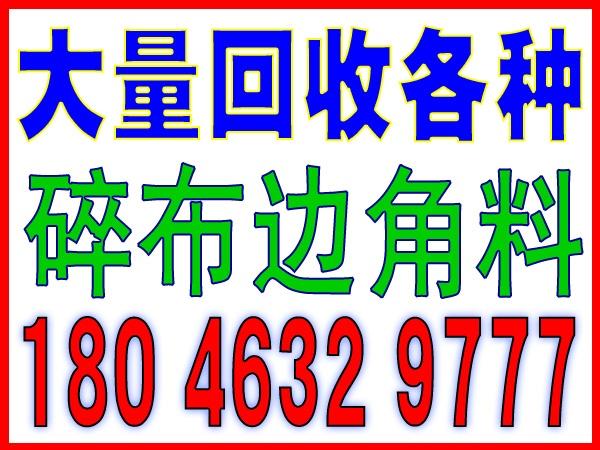 南靖二手印刷设备回收-回收电话18046329777