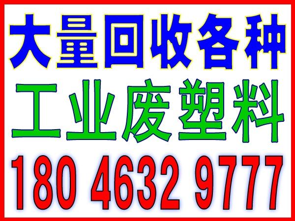 厦门废旧钢材回收网-厦门地区18046329777-厦门内部设备回收