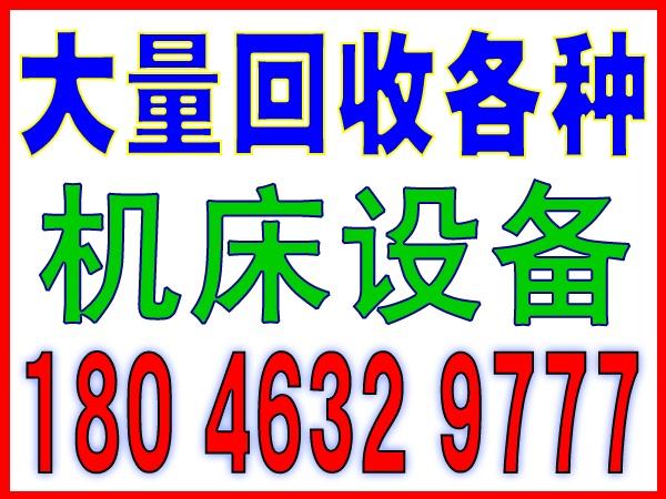 漳州港高频变压器回收-漳州港地区18046329777-厦门回收废旧钢材