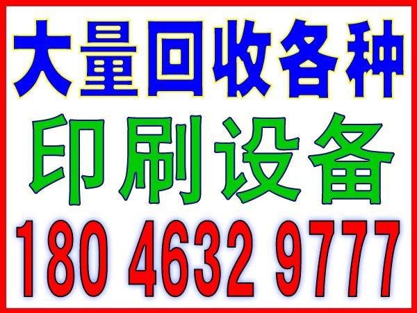 漳州港废旧钢铁物资回收-回收电话18046329777
