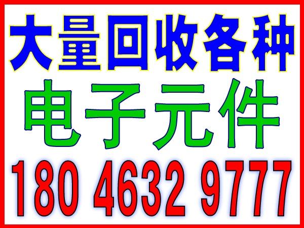 废镍回收公司-漳州废镍回收公司-厦门空调柜机回收
