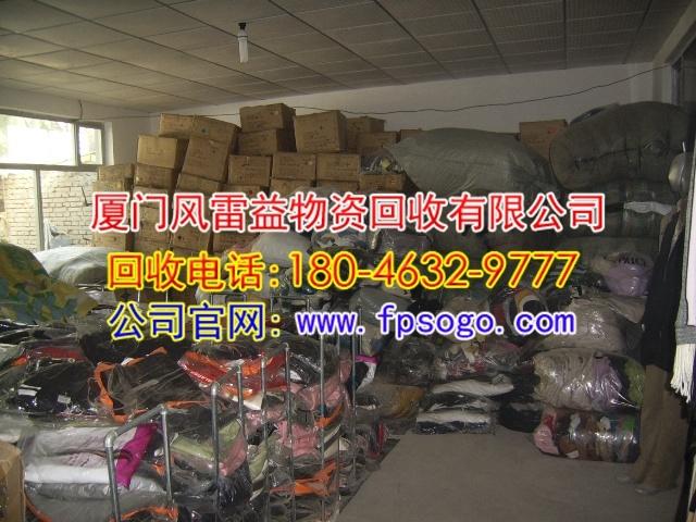 长泰二手印刷设备回收回收电话18046329777
