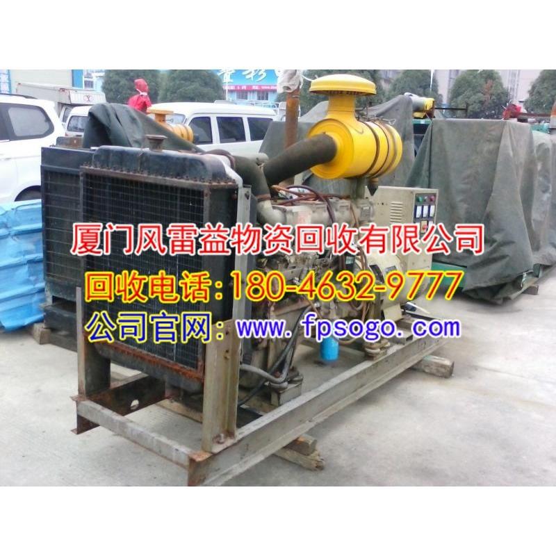 厦门废旧吨桶回收-厦门地区18046329777-厦门铝合金废料回收价格