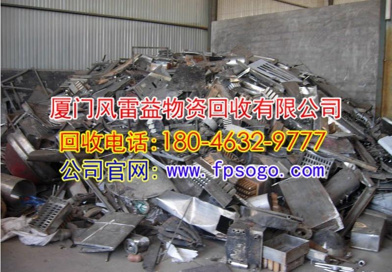 园回收废电子料-园地区18046329777-厦门回收废旧机电