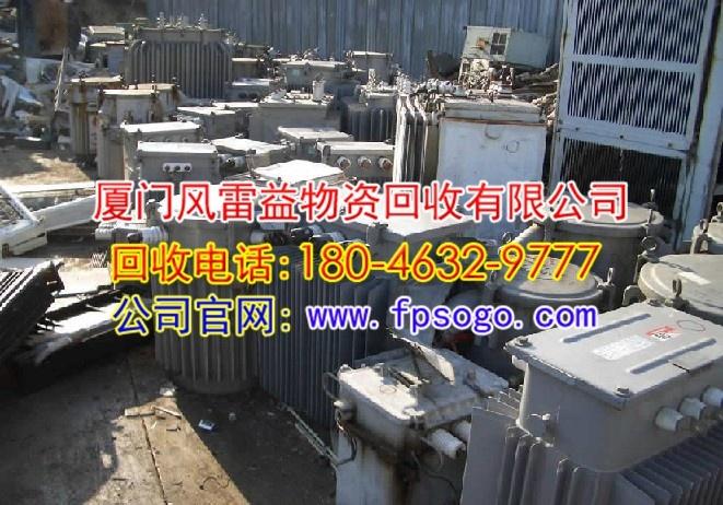 回收废设备-漳州回收废设备-厦门废旧太阳能板回收