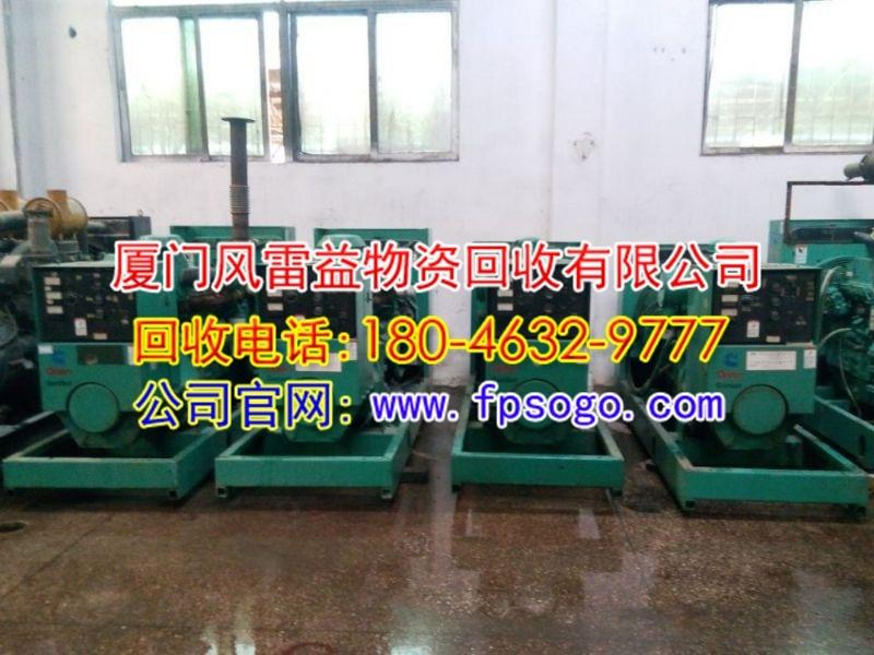 厦门废旧模具回收-厦门地区18046329777-厦门回收废铁多少一吨