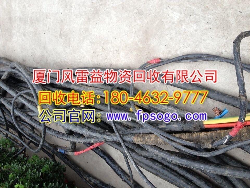 漳州港废旧金属资源回收-漳州港地区18046329777-厦门废旧钢材回收价